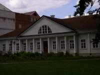 The Vankovich Museum